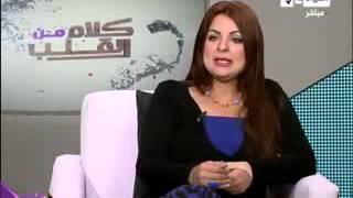 getlinkyoutube.com-د سمر العمريطي _ الغذاء والانوثة