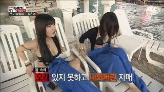 [JTBC] 현장박치기 23회 명장면 - G컵녀 김은영과 동생 수영장에 가다!