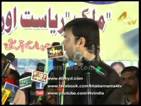 Akbaruddin Owaisi on Ram Mandir and Babari Masjid320x240 3gp
