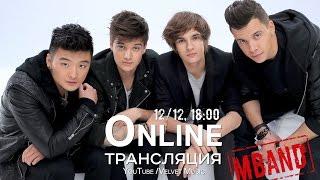 getlinkyoutube.com-Online-трансляция с группой MBAND