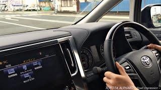 "getlinkyoutube.com-A.C. STYLE 試乗 2015 新型アルファード TOYOTA ALPHARD S""Cパッケージ"" 2.5L ロード・インプレッション"