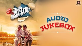 Zhala Bobhata - Full Movie Audio Jukebox | Dilip Prabhawalkar & Bhau Kadam | AV Prafullchandra