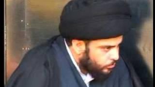 getlinkyoutube.com-السيد مقتدى الصدر - مكاتب السيد خارج العراق
