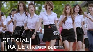 getlinkyoutube.com-Midnight University - មហាវិទ្យាល័យខ្មោច Official Trailer | Khmer Dub