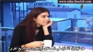 getlinkyoutube.com-مقابلة توبا الأخيرة بتاريخ 03-02-2010مترجمه الجزء2