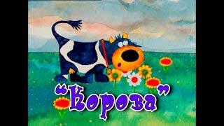 getlinkyoutube.com-Леонід Ямковий - Корова