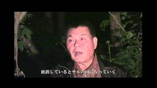 getlinkyoutube.com-山形の熊撃ち猟師8 「クマにあったらどうするか」