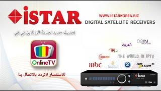 getlinkyoutube.com-iStar New Online TV Version!