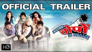 getlinkyoutube.com-Ekkees Toppon Ki Salaami | Official Trailer | Anupam Kher, Neha Dhupia, Divyendu Sharma