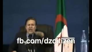 getlinkyoutube.com-1/1خائن بوتفليقة كيف يرد علي أم من ألمختطفين 2013/02/04
