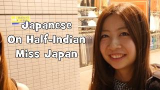 getlinkyoutube.com-Japanese React to Half-Indian Miss World Japan Priyanka Yoshikawa (Interview)