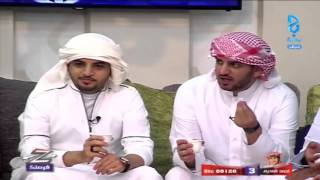 getlinkyoutube.com-تعرف أكثر على سعود فهد | #زد_فرصتك12