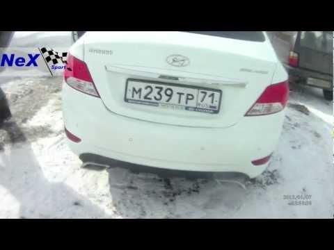 NeX® _Hyundai Solaris SEDAN. ЭКСКЛЮЗИВ! Глушитель -Форсаж-. Превращение в Lexus.