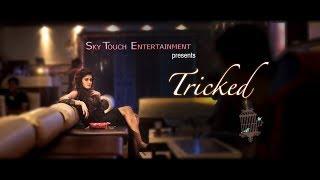 Tricked-Bengali-Short-Film-Oindrila-Tridib-Manish-Sujoy width=