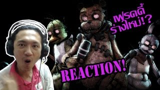 getlinkyoutube.com-เฟรดดี้ร่างใหม่!? จอมโหดสปริงแทรป!;w;b:-[SFM] Five Nights at Freddy's Series #1 Reaction