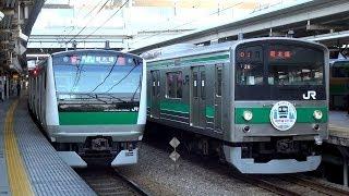 getlinkyoutube.com-さよなら埼京線205系 ありがとうヘッドマーク 【JR 205 series on Saikyo Line】