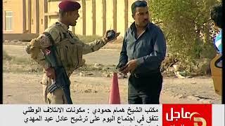 getlinkyoutube.com-شجاعة عدنان الكعبي في برنامج خلي ن بوكا