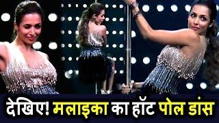 Malaika Arora's H0T POLE DANCE For India's Next Top Model Season 3