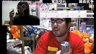 getlinkyoutube.com-【よっさん】横山緑と決別しBSPを外そうとしたら凸が来る(ニコ生)