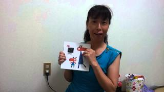 """getlinkyoutube.com-Naomi's Japanese lesson """"See, I told you""""言ったでしょ?"""