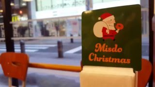 Inside a Mister Donut Christmas in Jaoan 2015 More from the Dude