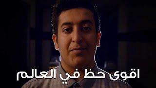 #Fifa15 | صاحب احسن حظ بالعالم ضد ابو سلو