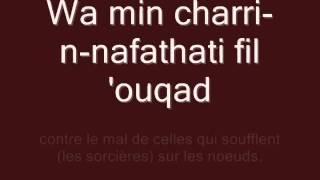 getlinkyoutube.com-Apprendre la sourate 113:Falaq (l'aube naissante)