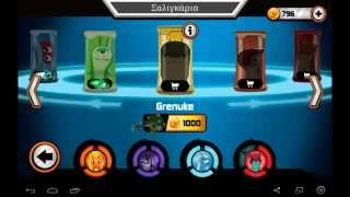 getlinkyoutube.com-Slugterra:Slug It Out (Greek) Playthrough - Κεφάλαιο 4