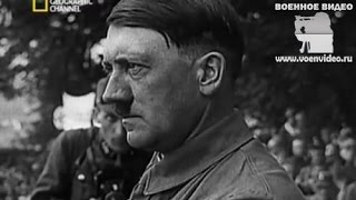 getlinkyoutube.com-Все ШОКирующие тайны Третьего Рейха!! Реальное НЛО, оружие, золото партии, ученые, эксперименты