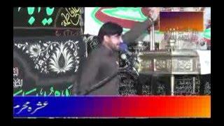getlinkyoutube.com-Allama Ali Nasir Talhara , Aqaid e Momeneen  9th  , majlis Ashra muharam 2014 Jalalpur Bhatian