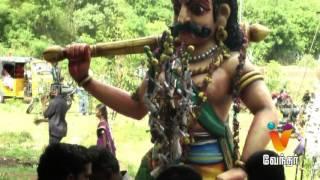 Moondravathu Kan | [Epi - 356]