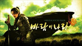 The Road I Must Take - The Kingdom Of The Winds OST - 04⁄27