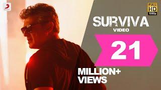 Vivegam - Surviva Official Song Video | Ajith Kumar | Anirudh | Siva