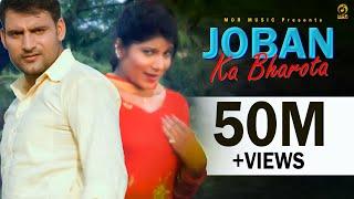 getlinkyoutube.com-Joban Ka Bharota || New 2015 Dj Song || Ajay Hooda & Pooja || Raju Punjabi || Sapna Haryanvi