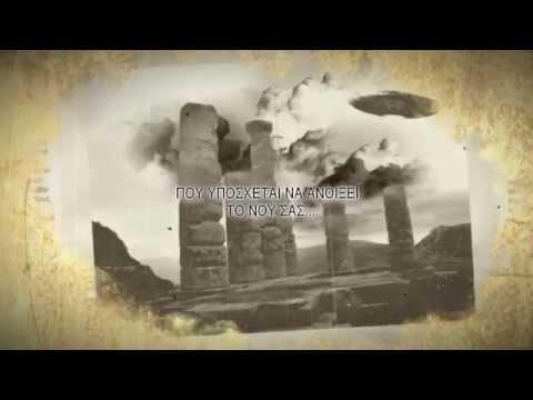 Το περιοδικο Ε.Τ. (Εξωγήινο Τεύχος) - UFOs & ALIENS TRUTH Greek community ©2014