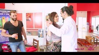 getlinkyoutube.com-سيرين عبدالنور تتعلّم الرقص مع مازن كيوان | بلا حدود: الحلقة 5