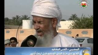 getlinkyoutube.com-خبر وفاة الفتى أحمد العامري