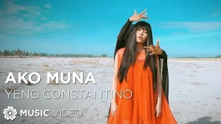 Yeng Constantino - Ako Muna (Official Music Video)