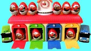 getlinkyoutube.com-Tayo Little Bus Garage Surprise Eggs Disney Pixar Cars - 타요 꼬마버스 타요 중앙차고지. 디즈니카 2 깜짝 계란 장난감