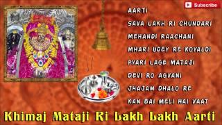 getlinkyoutube.com-Mataji Navratri Songs 2015 | 'Khimaj Mataji Ri Lakh Lakh Aarti' | AUDIO JukeBox | Rajasthani Songs