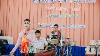 ตลกลิเกตัวน้อย น้องอาร์ม นักเรียนโรงเรียนรมย์บุรีพิทยาคม รัชมังคลาภิเษก