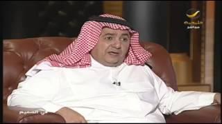 getlinkyoutube.com-داوود الشريان حريم جامعات نورة يتميلحن