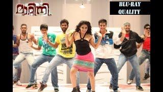 getlinkyoutube.com-Matinee | Malayalam Full Movie | Mythili, Maqbool Salmaan