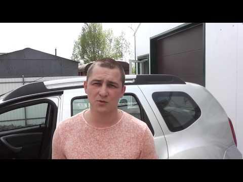 Отзыв о ремонте рулевой рейки Renault Duster в компании ГУР Сервис