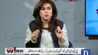 PTV's achor Tanzeela Azhar talking about sexual harassment