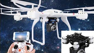 getlinkyoutube.com-ขายโดรน MJX 101 ราคาถูก ของแท้แห่งเดียว 087-0448474