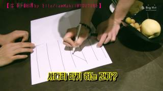 [HD繁中字] 방탄소년단 What are they doing NOW?