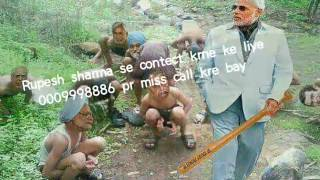 Bhojpuri aatankwadi full movie Rahul bharti mobile 9205725775