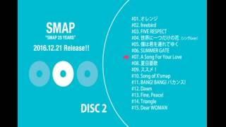 getlinkyoutube.com-SMAPベストアルバム 【SMAP 25 YEARS】サビ収録順メドレー