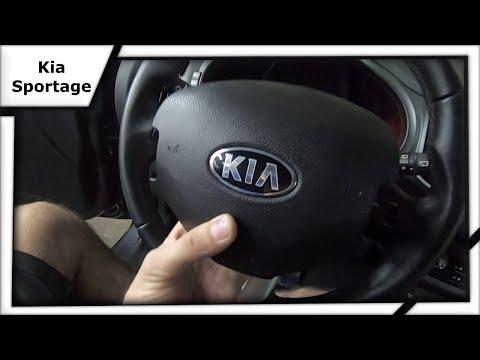 Снимаем подушку безопасности Kia Sportage